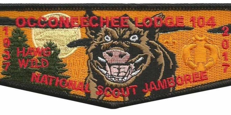 2017 Jamboree Occoneechee